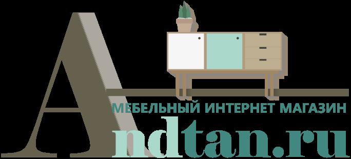 AndTan.ru Интернет магазин мебели в Краснодаре